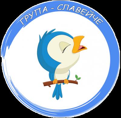 Славейче - ДГ №19 Света София, Лозенец